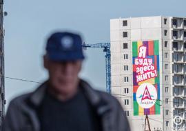Челябинский вице-губернатор сообщил об отказах дольщиков «Гринфлайта» от переселения