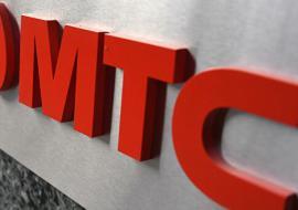 В ХМАО и ЯНАО абоненты МТС сообщили об отсутствии связи
