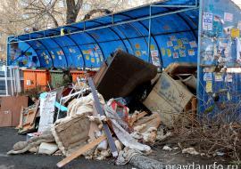 Правительство ХМАО возложило на проектировщиков вину за срыв строительства пяти полигонов ТКО
