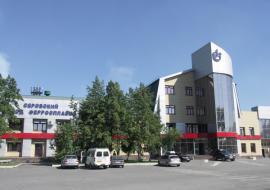 Прокуратура назвала причины смерти сотрудницы завода Аристова и Антипова