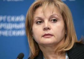 Курганские чиновники снова нарушили распоряжение главы ЦИК РФ
