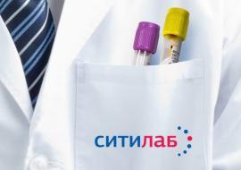 «Ситилаб» начнет принимать анализы на коронавирус в Екатеринбурге