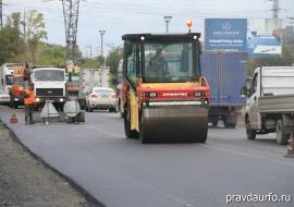 Екатеринбург и Нижний Тагил получат 3 миллиарда на дороги