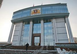 Свердловские власти направят 2 миллиарда на покрытие расходов из-за реформы ТКО