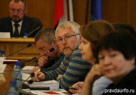 Свердловский избирком зарегистрировал пятого кандидата в губернаторы
