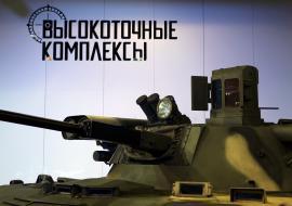 Холдинг «Ростеха» прокомментировал уголовное дело и разбирательства с ФНС на челябинском заводе