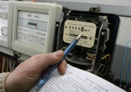 Потребители Свердловской области задолжали «Т Плюс» 12 миллиардов