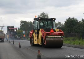 Строительство и ремонт дорог Зауралья оценили в 24 миллиарда