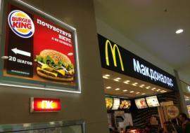 «Макдональдс» и «Бургер Кинг» ввели бесплатные обеды для медиков в период эпидемии
