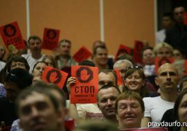 В Общественной палате РФ «Стоп ГОК» признали псевдоэкологами