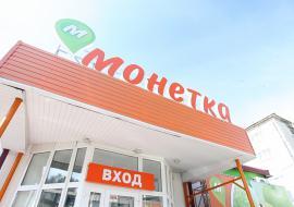 Водители сети «Монетка» в Нефтеюганске перекрывают дороги после смерти работников от COVID-19