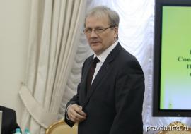 Прокуратура Свердловской области сделала заявление по отставке Охлопкова