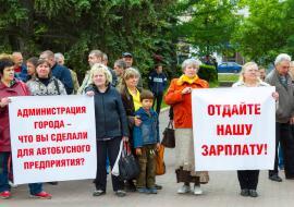 Работники транспортного МУПа потребовали от Тефтелева зарплат