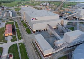 РМК проведет финансово-технический аудит Малмыжского проекта