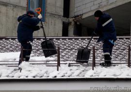 МУП Шурышкарского района оштрафовали за уничтожение имущества населения