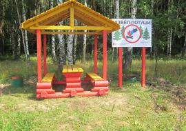 Тюмени пообещали найти место для рекреационного бизнеса