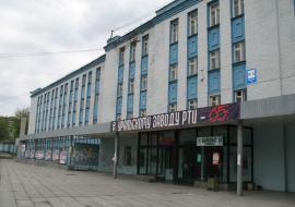 «Уральский завод РТИ» заложил «Газпромбанку» имущество на 200 миллионов
