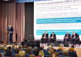Челябинский Минсельхоз пожаловался госвласти на пятикратное сокращение субсидирования растениеводства