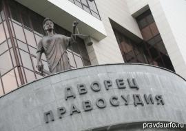 Прокуратура добилась увольнения чиновников Первоуральска за коррупцию