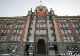 Мэрия Екатеринбурга отказала транспортникам в выплате субсидий