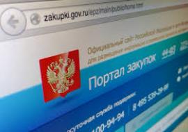 Тюменская область вошла в топ-3 рейтинга эффективности госзакупок