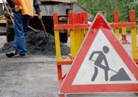 Дорожники сорвали ремонтную кампанию в Ханты-Мансийске