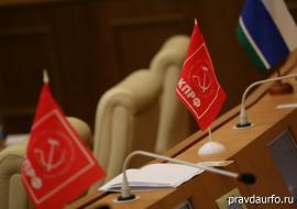 Свердловские коммунисты сделали ставку на cудимых кандидатов