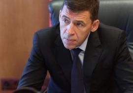 Куйвашев подписал указ о коронавирусных доплатах медикам Свердловской области