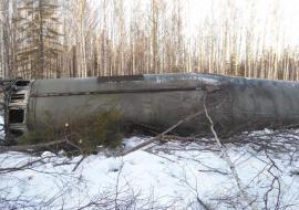 Роскосмос нашел в ХМАО и Свердловской области элементы ракеты «Союз»