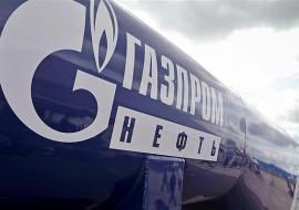 Донской назвал новых претендентов на Эргинское месторождение в ХМАО