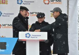 Глава Минстроя РФ дал старт строительству Ледовой арены УГМК в Екатеринбурге