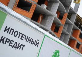 УБРиР и «Открытие» прокомментировали ужесточение условий по ипотеке