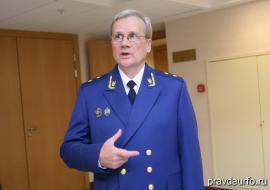 Прокуроры Свердловской и Курганской областей увеличили свои доходы