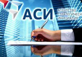 Челябинская область поднялась в рейтинге инвестпривлекательности АСИ