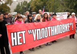 Тефтелев поддержал уплотнительную застройку Челябинска