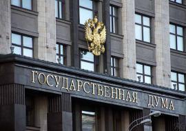 Госдума нашла в Екатеринбурге центр подготовки протестных акций