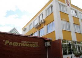 Суд отказал МУГИСО в иске к экс-главе Рефтинской птицефабрики