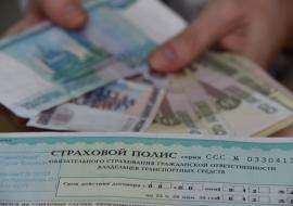 Центробанк разрешил свердловчанам оформлять полис ОСАГО без техосмотра из-за пандемии