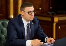 Текслер пообещал новые виды поддержки для бизнеса в Челябинской области