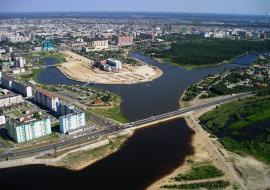 Сургутские энергетики привлекли полмиллиарда в «Газпромбанке»