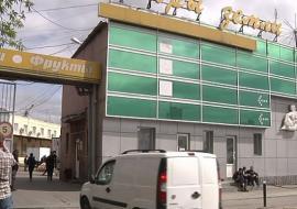 ФНС требует от «Овощебазы №4» доплатить в бюджет Свердловской области
