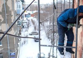 Сотрудницу Фонда капремонтов Свердловской области обвинили в получении откатов на 10,7 миллиона