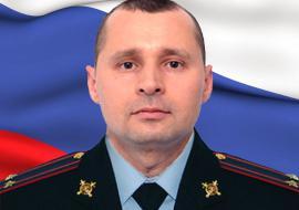 В Екатеринбурге назначен глава УМВД