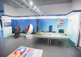 Подготовку заявки Екатеринбурга на «ЭКСПО-2025» отдали НКО