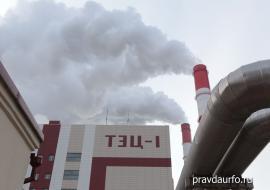 В Челябинске из-за ЧС на ТЭЦ «Фортума» 70 тысяч человек остались без света
