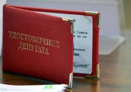 Свердловский «единоросс» лишился мандата из-за скрытых доходов