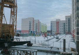 В Екатеринбурге и Свердловской области ставку по ипотеке снизили до 1%