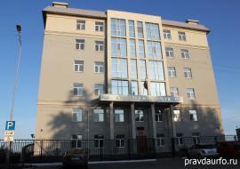 «Шадринский телефонный завод» признали банкротом
