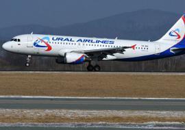 «Уральские авиалинии» заплатят 80 тысяч за потерянный чемодан пассажиров