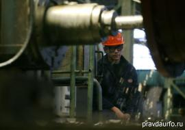 «Уралмашзавод» получит 643 миллиона от «Газпромбанка»